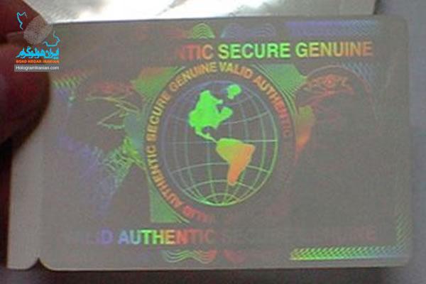 استفاده از برچسب هولوگرامی در کارت های عضویت و شناسایی