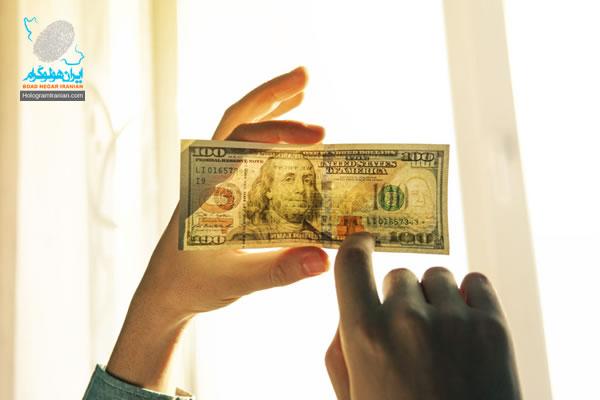 طراحی امنیتی پول
