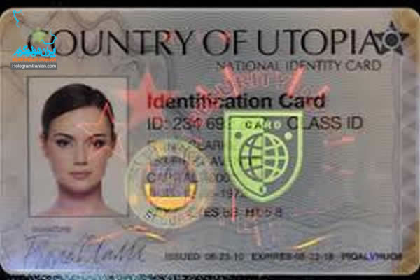 کارت شناسایی هوشمند