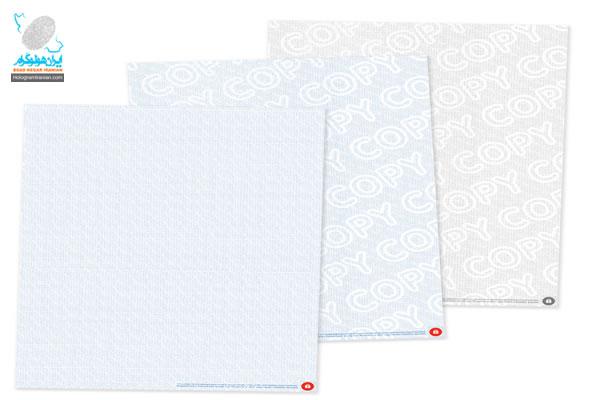 کاغذ ضد کپی