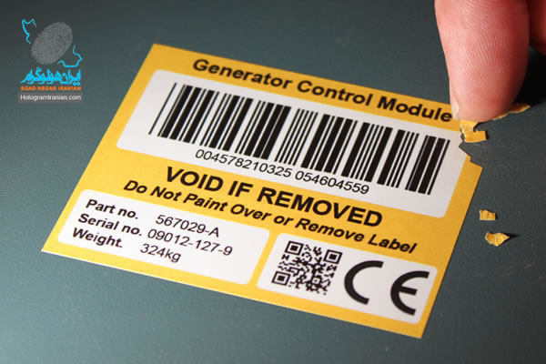 Destructive security labels