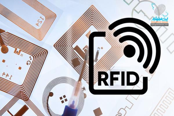 تكنولوژي RFID