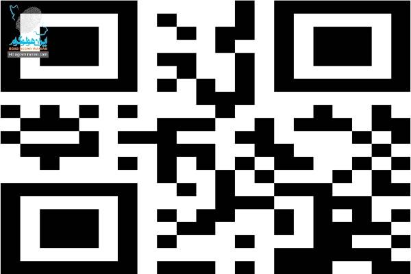 کد QR یا کد سه بعدی