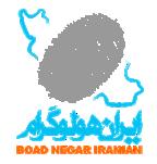 هولوگرام ایرانیان