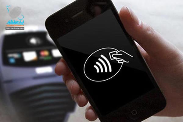تكنولوژي NFC در تلفن همراه