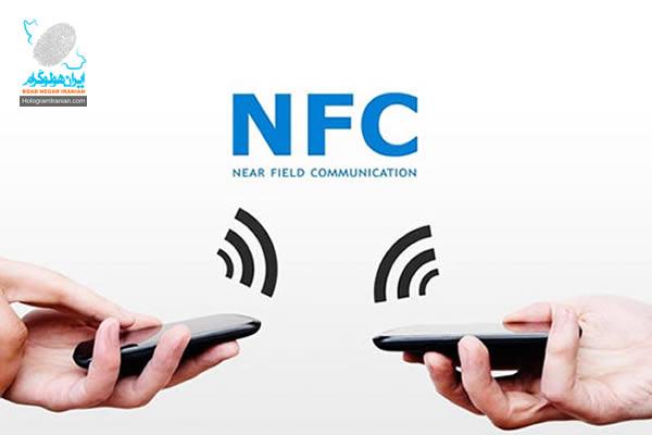 تكنولوژي NFC